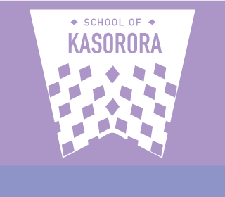 School of kasorora